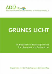 Grünes Licht Cover